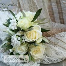 Χουντάλα Γάμος Βάπτιση Διοργάνωση Γάμων & Events - Xountala