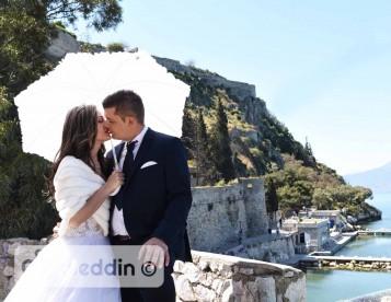 Greek Wedding Inspirations