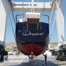 Dreamer | DayCruise Xperience